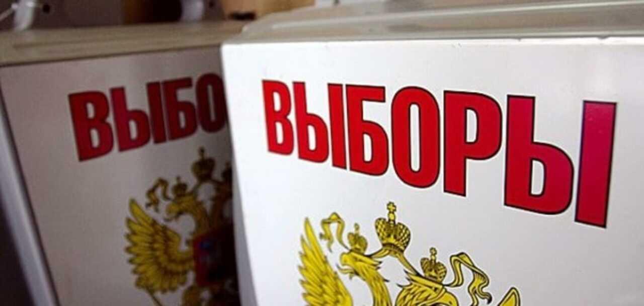 vyiboryi_v_rossii-1280x608.jpg