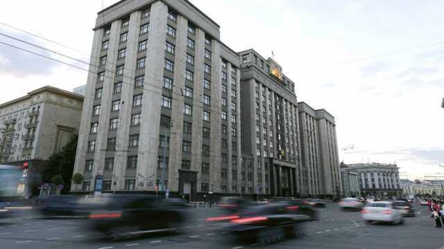 Госдума РФ – орган, осуществляющий народовластие в стране